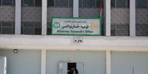 Paktia municipality official arrested for demanding USD 15,000 bribe