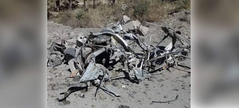 Roadside bombs kill civilians in Maidan Wardak