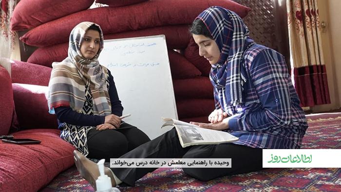 ICRC educate Afghan PWDs
