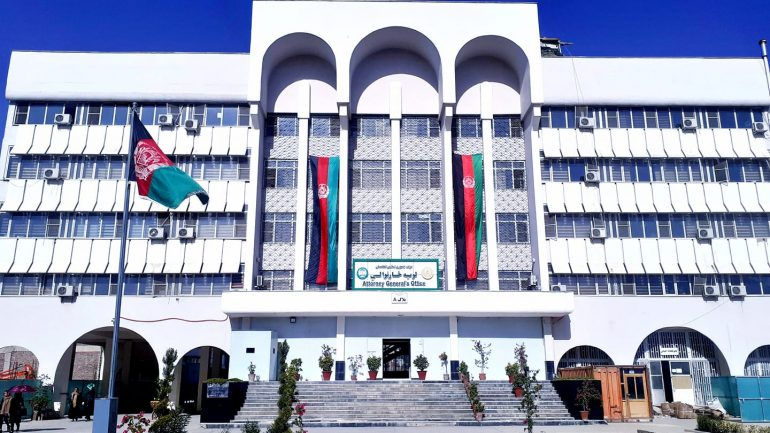 AGO vows to probe 'massacre' of civilians in Spin Boldak