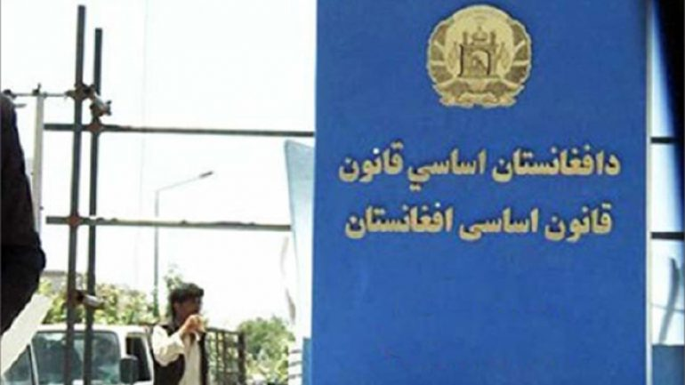 Taliban will enforce 1964 Constitution for Afghan interim-government